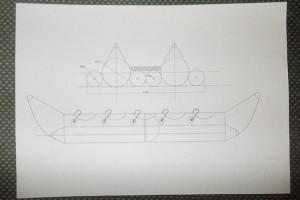sketch-banana-boat
